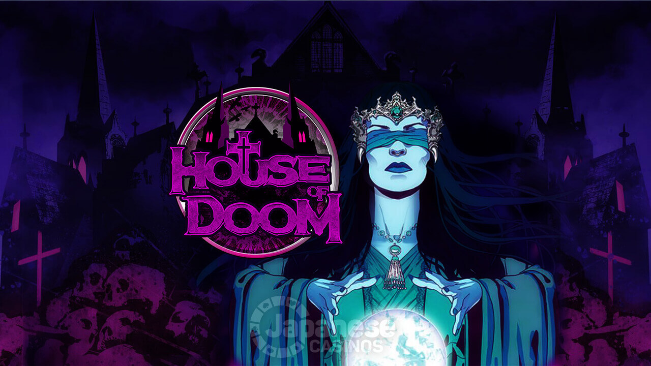 House of Doom game image