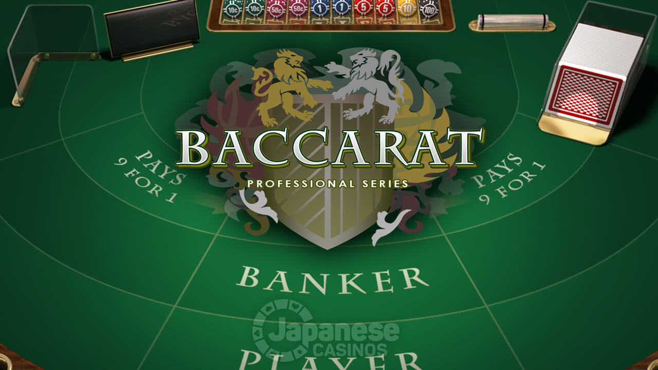 BACCARAT by NetEnt game image