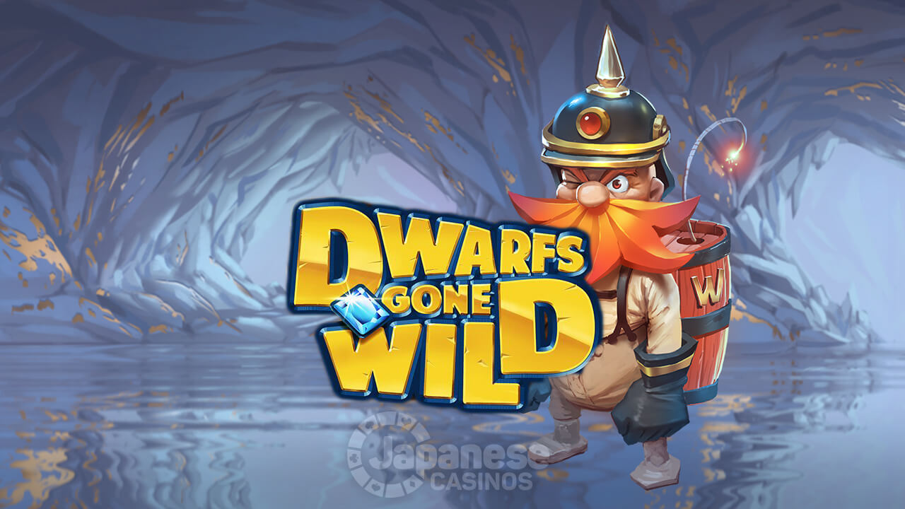 Dwarfs Gone Wild game image
