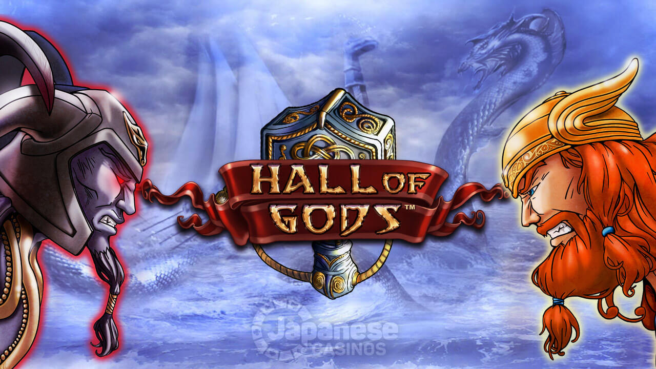 Hall of Gods game image