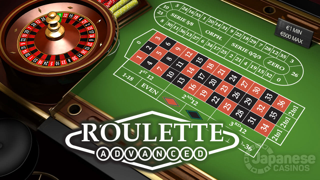 Roulette Advanced game image