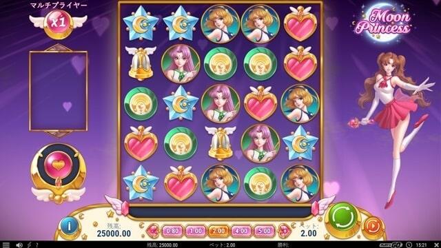 Moon Princess (ムーン・プリンセス) 還元率