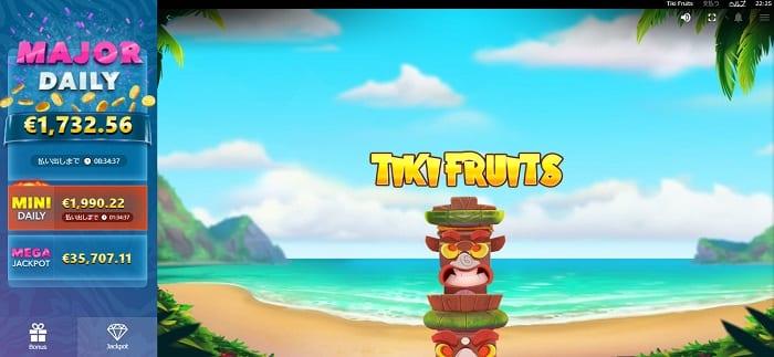ベラジョンカジノ  Tiki Fruits