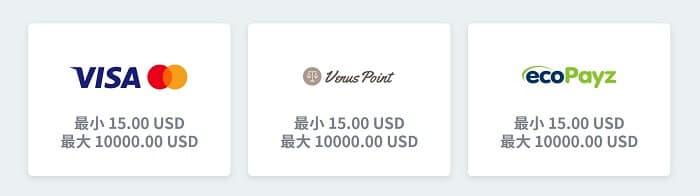 シンプルカジノ 入金・出金オプション