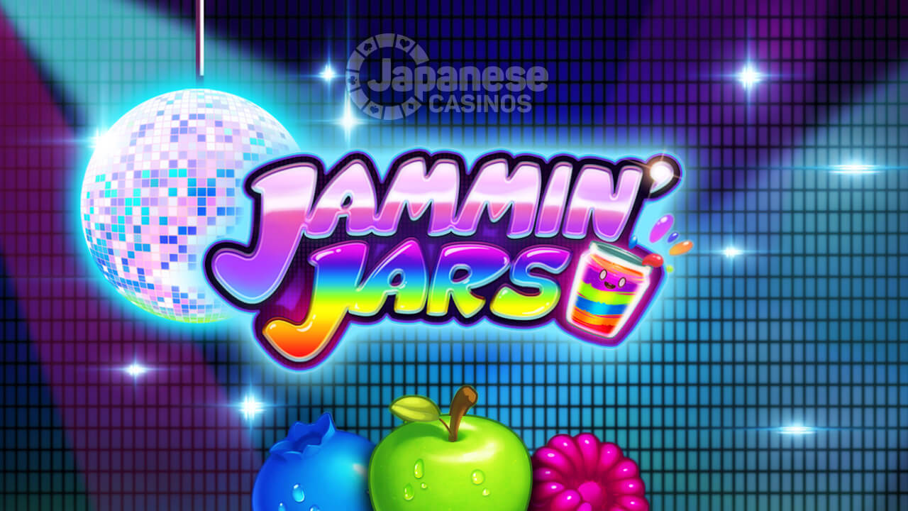 Jammin' Jars game image