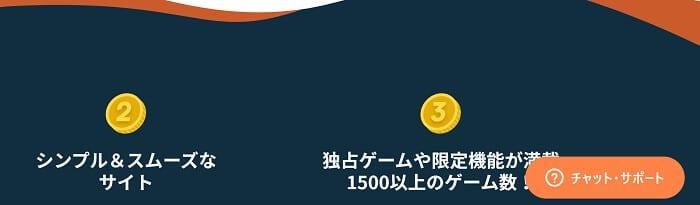 シンプルカジノ ライブチャット
