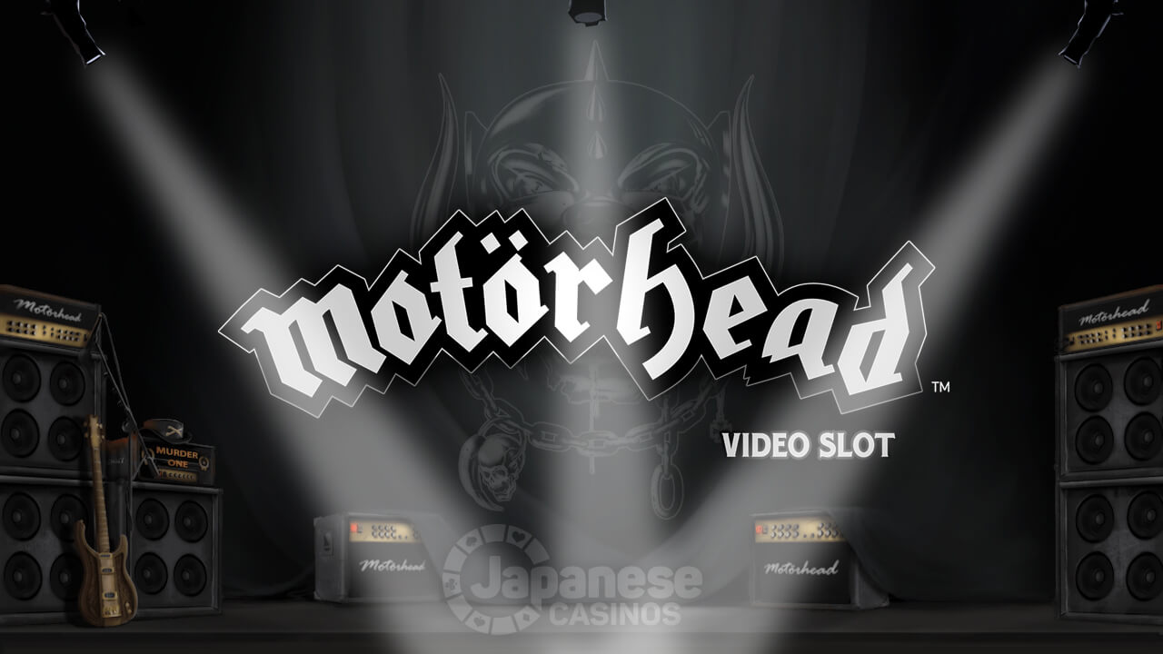 MOTÖRHEAD game image