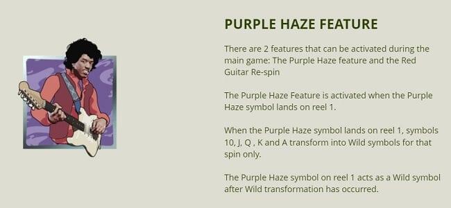 紫ハザード
