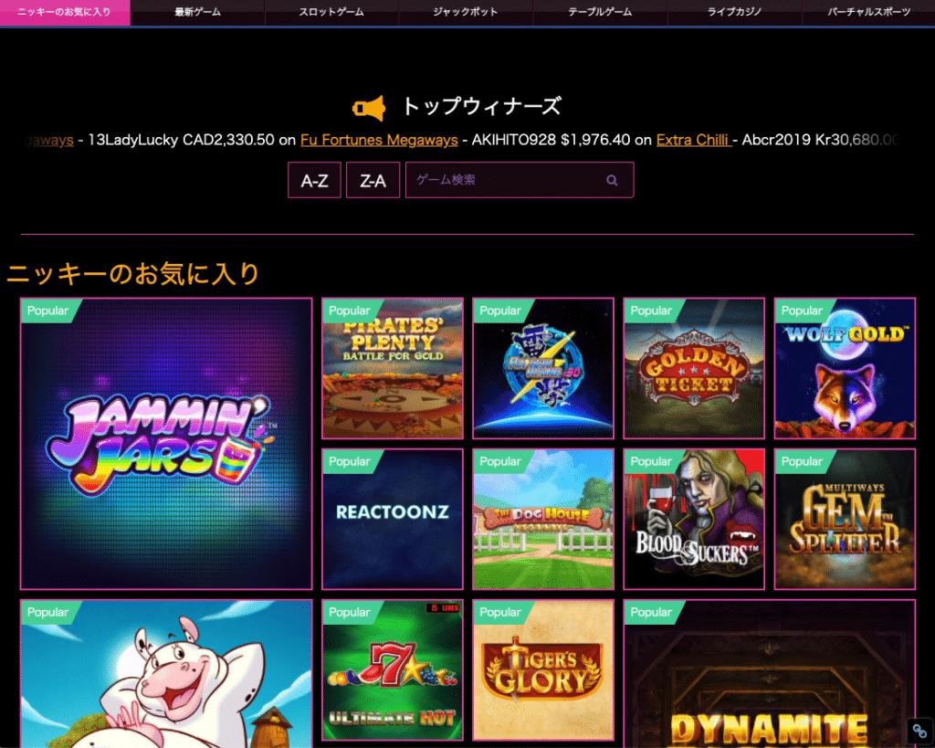 ラッキーニッキーのオンラインカジノ